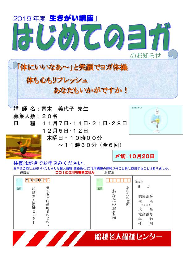 20191016193126-42d38a60514b0789d4f81e3bf7f3721a1089f44a.pdf