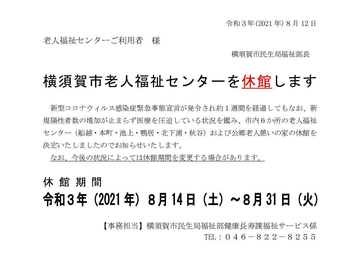 20210812141854-ec63ab74d347dfe1584485f80fe59df6f5b3c3be.pdf